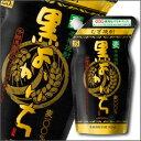 京都 宝酒造 本格焼酎「黒よかいち」(麦)25度エコパウチ900ml×1ケース(全6本)