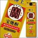 【送料無料】京都・宝酒造 極上(宝焼酎)25度紙パック1.8L×1ケース(全6本)