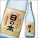 京都 宝酒造 白壁蔵 粕取焼酎「日の本」1.8L×1ケース(全6本)【TAKARA】【寶酒造】【1800ml】