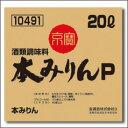 京都・宝酒造 「京寶」本みりんP バッグインボックス20L×1本