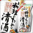 京都・宝酒造 タカラ「料理のための清酒」 エコパウチ900ml×1ケース(全6本)