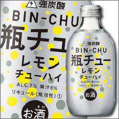 合同 瓶チュー レモン300ml瓶×1ケース(全24本)