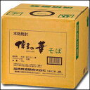 楽天近江うまいもん屋【送料無料】福徳長 25度 本格焼酎 博多の華 そば バッグインボックス18L×1本