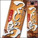 福徳長 20度 本格芋焼酎 つくしの島 1.8Lパック×1ケース(全6本)