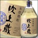 【送料無料】吹上焼酎 吹上蔵(麦)長期貯蔵720ml瓶×1ケース(全6本)