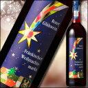 フランケン グリューワイン(赤)750ml×1ケース(全6本)【ホットワイン】【赤ワイン】【甘口ワイン】【果実酒】【フルーツワイン】【冬季限定】【月桂冠】
