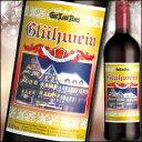 【送料無料】グート・ロイト・ハウス グリューワイン(赤)1L×1ケース(全6本)【1000ml】【ホットワイン】【赤ワイン】【甘口ワイン】【果実酒】【フルーツワイン】【冬季限定】【白鶴酒造】