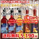 「送料無料※北海道・沖縄は別途540円頂戴します。」