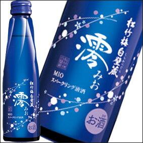 宝酒造 松竹梅白壁蔵「澪(みお)」スパークリング清酒 150ml×1本
