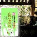 白鶴酒造「鶴の玉手箱」白鶴の酒風呂 純米酒配合25ml