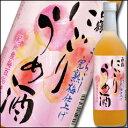【送料無料】白鶴酒造 にごりうめ酒720ml×3本セット【梅酒】【果実酒】
