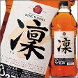京都・宝酒造 キングウイスキー「凜」エコペットボトル2.7L×1ケース(全6本)【TAKARA】【寶酒造】【2700ml】【ウヰスキー】【業務用】