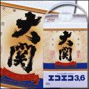 【送料無料】大関 エコエコ3.6Lパック×2ケース(全4本)