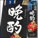 【送料無料】日本盛 晩酌辛口3Lパック×2ケース(全8本)