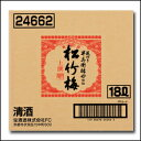 楽天近江うまいもん屋【送料無料】京都・宝酒造 上撰松竹梅 バッグインボックス18L×1本