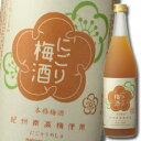 【送料無料】大関 にごり梅酒720ml瓶×1ケース(全6本)