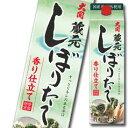 【送料無料】大関 蔵元しぼりたて香り仕立て1.8Lはこ詰×2ケース(全12本)
