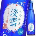 【送料無料】白鶴酒造 白鶴 淡雪スパークリング300ml瓶×2ケース(全24本)