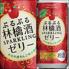 【送料無料】白鶴酒造 ぷるぷる林檎酒190ml×1ケース(全30本)