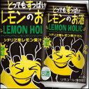 合同 ?とってもすっぱいレモンのお酒?レモンホリックハイボール350ml缶×1ケース(全24本)