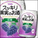 宝酒造 タカラcanチューハイ スッキリ果実のお酒 巨峰250ml缶×1ケース(全24本)