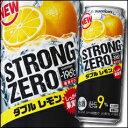 サントリー -196℃ ストロングゼロ ダブルレモン500ml缶×1ケース(全24本)