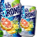 【送料無料】キリン 氷結ストロング グレープフルーツ350ml缶×1ケース(全24本)