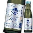 【送料無料】宝酒造 松竹梅白壁蔵 澪DRY スパークリング清酒150ml瓶×1ケース(全20本)