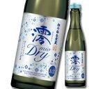 宝酒造 松竹梅白壁蔵 澪DRY スパークリング清酒300ml瓶×1本