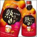 チョーヤ 極熟梅酒 熟リッチ720ml×1本【CHOYA】【梅酒】【リキュール】【南高梅】【デザート】