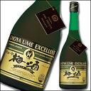 チョーヤ CHOYA梅酒エクセレント750ml×1本【梅酒】【リキュール】【ブランデー】【無添加】