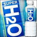 【送料無料】アサヒ スーパーH2O 600ml×2ケース(全48本)【ASAHI】【アサヒ飲料】【スポーツドリンク】【熱中症対策】