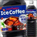 【送料無料】ポッカサッポロ アイスコーヒー味わい微糖1.5L×2ケース(全16本)【pokka】【sapporo】【珈琲】