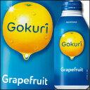 【送料無料】サントリー Gokuri グレープフルーツ400g×2ケース(全48本)【サントリーフーズ】【SUNTORY】【ソフトドリンク】