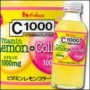 ハウス C1000ビタミンレモンコラーゲン140ml×1ケース(全30本)【HOUSE】【ハウスウェルネスフーズ】