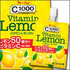 【送料無料】ハウス C1000 ビタミンレモンゼリー180g×1ケース(全24本)【HOUSE】【ハウスウェルネスフーズ】