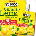 【送料無料】ハウス C1000 ビタミンレモンゼリー180g×1ケース(全24本)【HOUSE】【ハウスウェルネスフーズ】【ソフトドリンク】