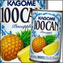 カゴメ 100CANパインアップル160g×1ケース(全30本)【KAGOME】【ソフトドリンク】