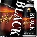 サントリー ボス シルキーブラック ボトル缶400g×1ケース(全24本)【サントリーフーズ】【SUNTORY】【ソフトドリンク】