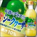 【送料無料】ポッカサッポロ お酒にプラス沖縄シークヮーサー300ml×2ケース(全24本)