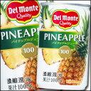 【送料無料】デルモンテ パイナップルジュース160g×1ケース(全30本)【Del monte】【キッコーマン飲料】【Kikkoman】【ソフトドリンク】