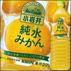 キリンビバレッジ ソフトドリンク オレンジ