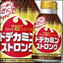 【送料無料】アサヒ ドデカミンストロング300ml×2ケース(全48本)