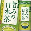 アサヒ 匠屋 旨みの日本茶245g×1ケース(全30本)