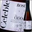 ノンアルコールスパークリング Celeble ROSE【セレブレロゼ】355ml×1本【炭酸飲料】【ワイン】【スパークリング】【ワインテイスト】【ブドウ】【ぶどう】【葡萄】