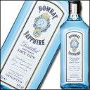 ボンベイ・サファイア ジン47度750ml×1本【正規品】【ボンベイサファイア】【ドライジン】【BOMBAY】【DRY GIN】【スピリッツ】【洋酒】【サッポロ】