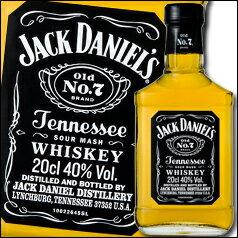 ブラウンフォーマン社ジャックダニエルブラック200ml×1本正規品洋酒ウイスキーバーボンアメリカンア