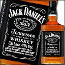 ブラウンフォーマン ジャック ダニエル ブラック ウイスキー アメリカン アメリカ アサヒビール
