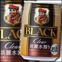 【送料無料】ニッカウヰスキー ブラックニッカ クリア&ウォーター250ml缶×1ケース(全24本)【アサヒビール】