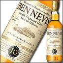 ベン・ネヴィス社 ベン・ネヴィス シングルモルト10年700ml×1本